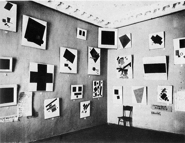 last_futurist_exhibition